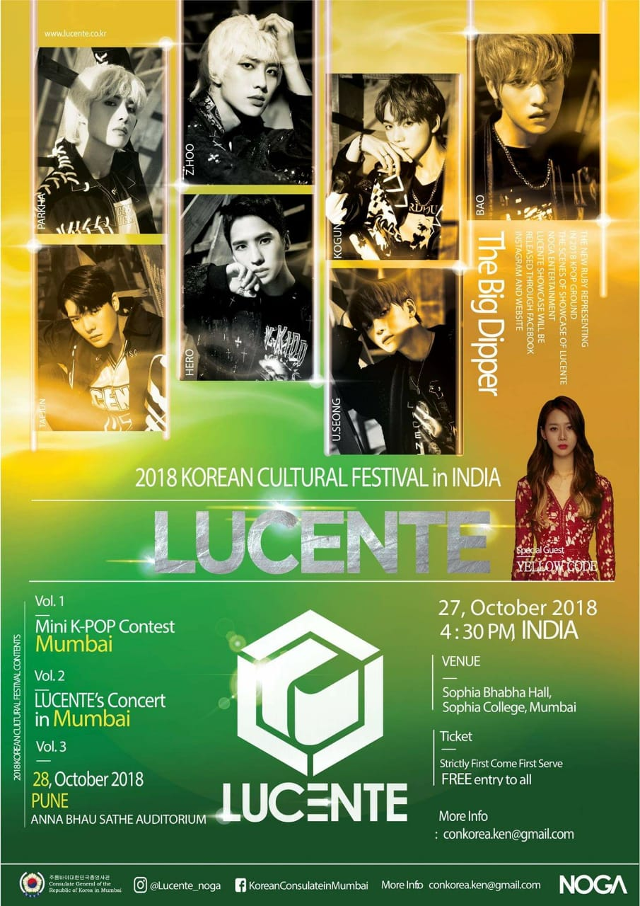 Lucente Concert Updated